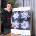 masaru emoto immagine cristalli di acqua